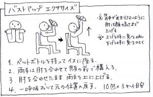 ヴィラカンダ通信11(2)